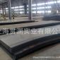 低合金板Q345B 4.0 1500 6000 低合金开平板 批发直销