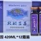 蓝莓 蓝莓果汁